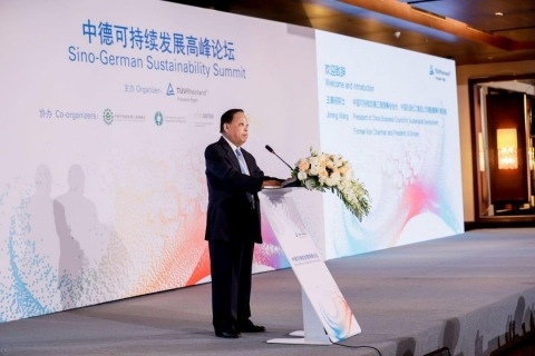 Wang Jiming, President of China Business Council for Sustainable Development and Former Vice Chairman and President of Sinopec (Photo: Business Wire)