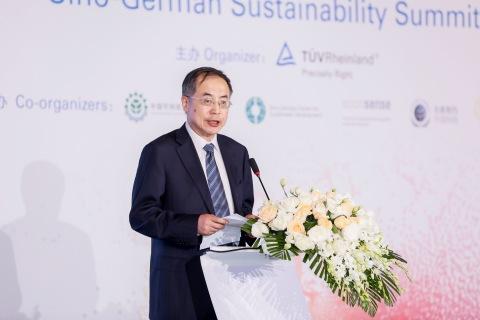 中国企业联合会常务副会长兼理事长朱宏任致辞 (Photo: Business Wire)