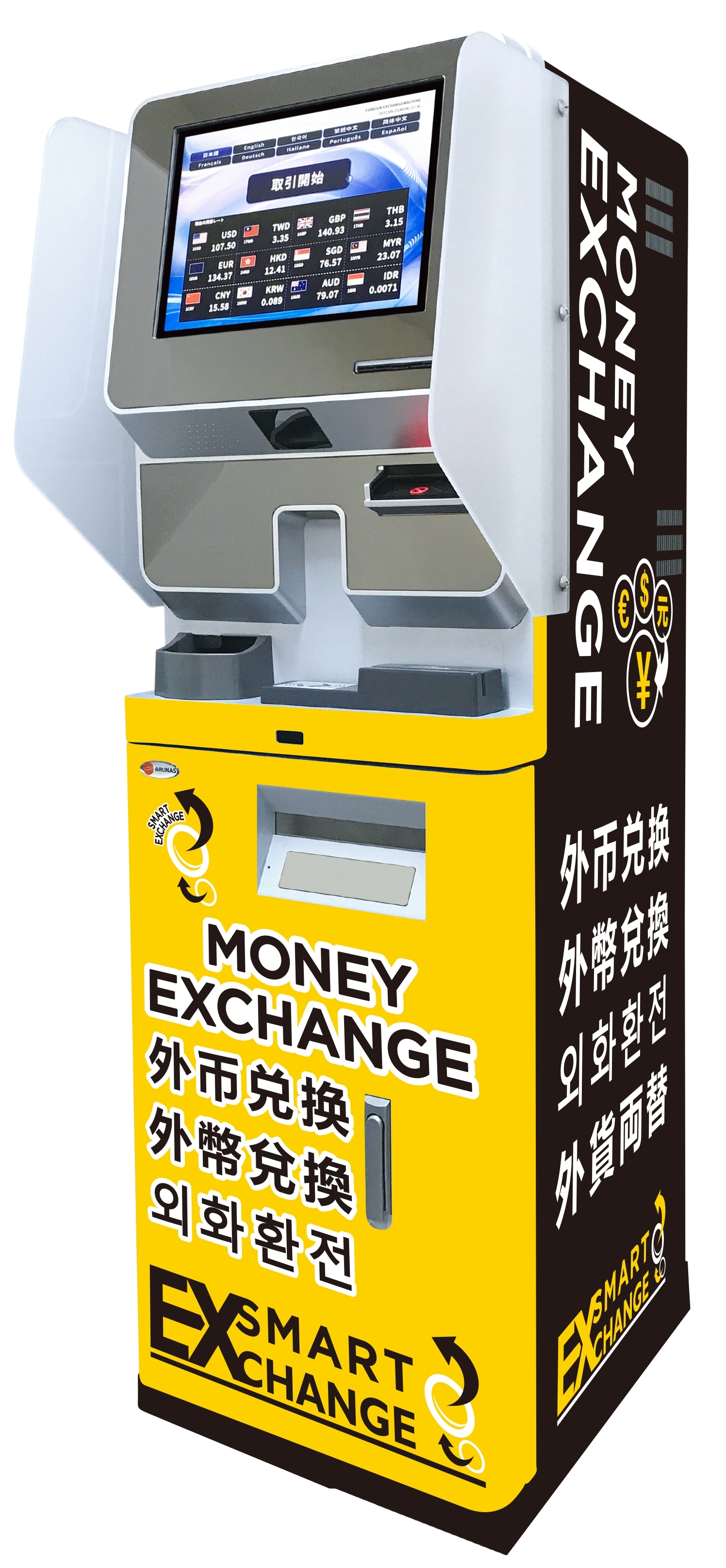 Automatic Foreign Currency Exchange