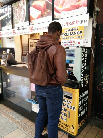 SMART EXCHANGE (Photo: Business Wire)