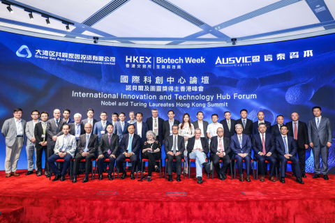 Global Biotechnology Leaders Gather in Hong Kong (Photo: Business Wire)