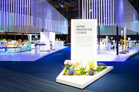 G20 Osaka Summit Japan Innovation Lounge (Photo: Business Wire)