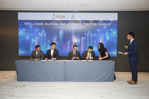 Left to right: Joe Wan: CEO, Tricor Hong Kong; Lennard Yong: Group CEO, Tricor Group; Steven Wong, Managing Partner, RSM Hong Kong; Zhao Jun: Managing Director, Alphalink (Photo: Business Wire)