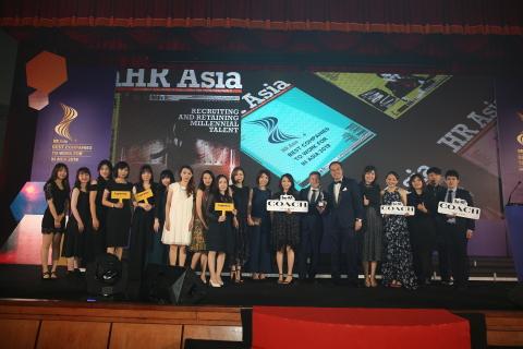 一眾COACH台灣員工和國際商業資訊集團出版人總編輯吴恩明於HR Asia的頒獎典禮合照