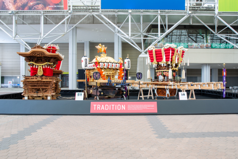 G20 Osaka Summit Danjiri, Great Portable Shrine, Futondaiko (Photo: Business Wire)