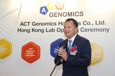 Dr Hua Chien CHEN, Chief Executive Officer of ACT Genomics delivers opening remarks in the opening ceremony. (Photo: Business Wire)