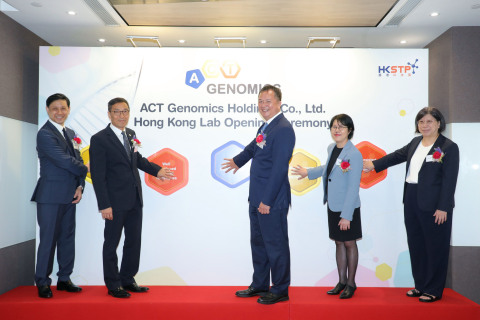 The management of ACT Genomics and guests of honour officiate the opening ceremony of the Group's Hong Kong laboratory. (From left to right) Mr Victor CHAN, Chief Financial Officer of ACT Genomics;  Mr Albert WONG, Chief Executive Officer of Hong Kong Science and Technology Parks Corporation;  Dr Hua Chien CHEN, Chief Executive Officer of ACT Genomics; Ms Annie CHOI, Commissioner for Innovation and Technology;  Dr Shu Jen CHEN, Chief Scientific Officer of ACT Genomics (Photo: Business Wire)