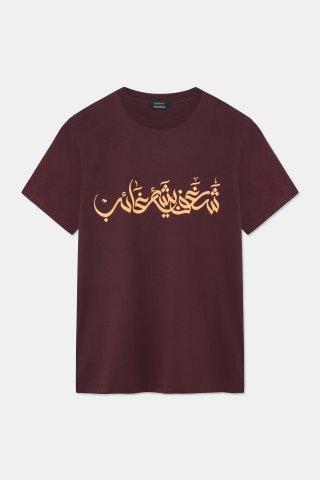 From Sheikh Khalid bin Sultan Al Qasimi designs (Photo: AETOSWire)
