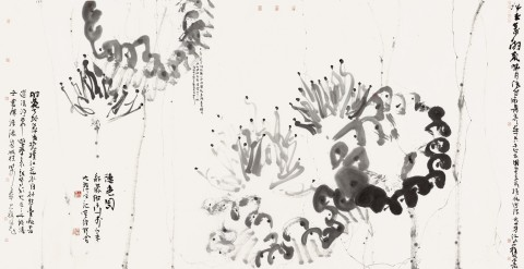 De Guang. Lotus > / ink on paper / 70.5×136 cm (Photo: Business Wire)