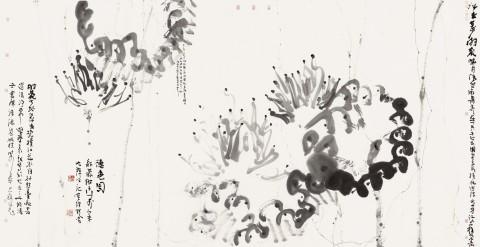 De Guang. Lotus > / encre sur papier / 70.5 × 136 cm (Photo: Business Wire)