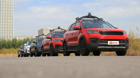 Velodyne has strategically teamed with Idriverplus to help Idriverplus with its efforts for mass production of commercial autonomous vehicles. (Photo: Business Wire)