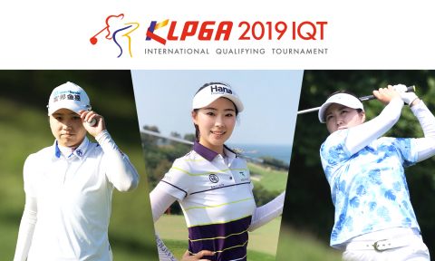 The Korean Ladies Professional Golf Association (KLPGA) will host the KLPGA 2019 International Qualifying Tournament (IQT) from August 20 to 23. The event will be held at the Phoenix Golf & Country Club in Pattaya,Thailand, in a four-round, 72-hole stroke-play competition. Players, Chen Yu Ju (Taiwan), Sui Xiang (China) and Takabayashi Yumi (Japan) have already registered for the KLPGA.(left to right) (Graphic: Business Wire)
