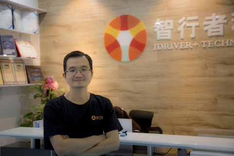 """""""We have a vision for the future that autonomous driving is not only a means of transportation, but also a necessity of life,"""" said Idriverplus CEO Dr. Zhang Dezhao. (Photo: Business Wire)"""