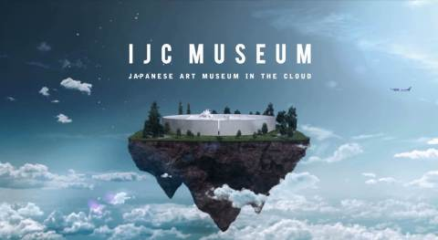 Work: IS JAPAN COOL? MUSEUM IN THE CLOUD (Graphic: Business Wire)