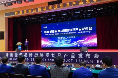 SVOLT Announces the World's First NCMA and NMx Batteries and Starts Plans to Build Factory in Europe (Photo: Business Wire)
