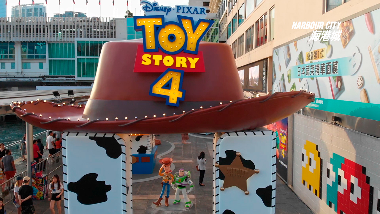 """Toy Story"" Carnival at Harbour City shopping mall in Hong Kong"