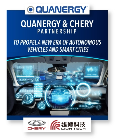 Quanergy and Chery Established Partnership to Propel a New Era of Autonomous Vehicles and Smart Cities (Graphic: Business Wire)