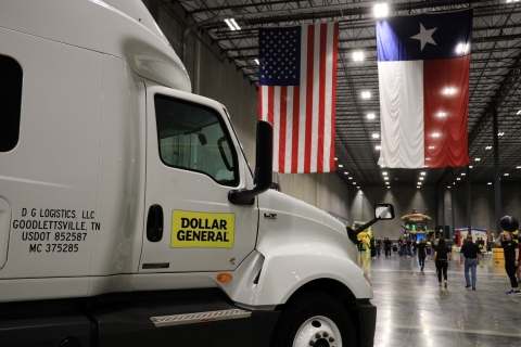 Dollar General opened its 16th distribution center on July 20, 2019 in Longview, Texas. (Photo: Business Wire)