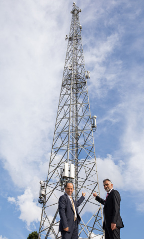 Turkcell today announced ASELSAN-produced local 4.5G mobile antennas were configured to the Pendik field in Istanbul. (Photo: Business Wire)