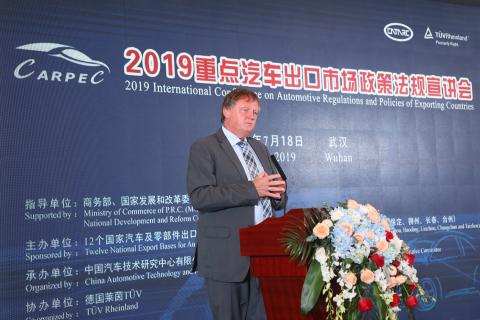TÜV莱茵交通服务工程及型式认证全球副总裁Holger Huetz发表主题演讲 (Photo: Business Wire)