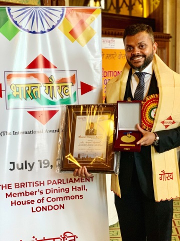 Swapnil Agarwal bestowed the Pride of India by British Parliament in 2019. (Photo: Business Wire)
