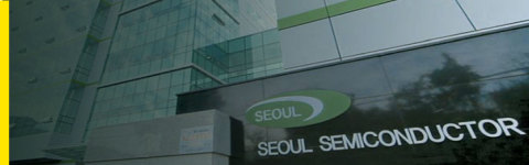 Seoul Semiconductor, a global LED development and manufacturing company headquartered in South Korea, has switched from SAP to Rimini Street for support of its SAP ECC 6.0 system. (Photo: Business Wire)