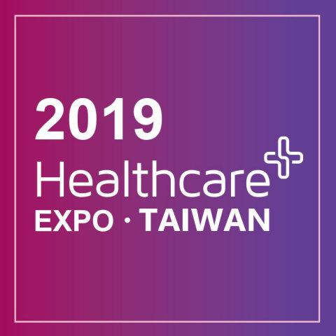 亚太最具实力医疗X科技合作基地!2019台湾医疗科技展规模再刷新 掌握亚太最强医疗创新商机