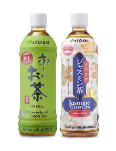ITO EN Oi Ocha and Jasmine Green Tea. (Photo: Business Wire)