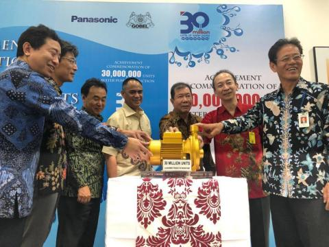 Representatives involved in the water pump production in Indonesia gathered in celebration of this milestone. (Photo: Business Wire)