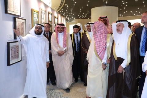 "Minister Of Hajj and Umrah Inaugurates The Hajj Grand Symposium Titled ""Islam Coexistence & Tolerance"" (Photo: AETOSWire)"