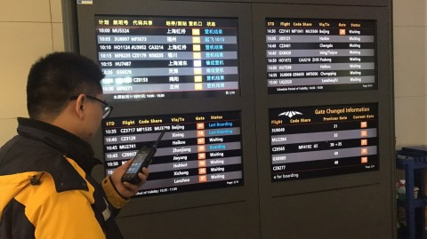 A Changsha Huanghua International Airport personnel is using the APP Installed on the Multi-mode Advanced Radio to check on flights. (Photo: Business Wire)