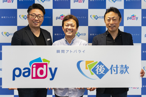 Photo Left: Paidy Corporate Officer Tomohiro Hashimoto / Middle: Tri-Link Asia President Shigeru Hashimoto / Right: Paidy CEO Riku Sugie (Photo: Business Wire)