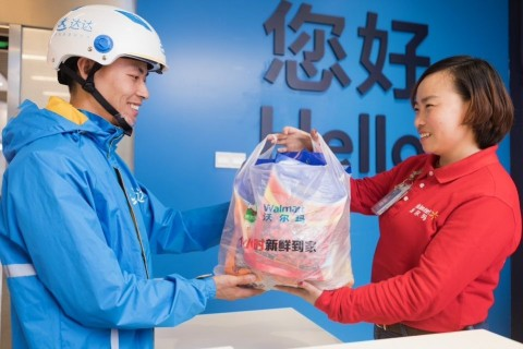 Walmart China delivery services (Photo: Business Wire)