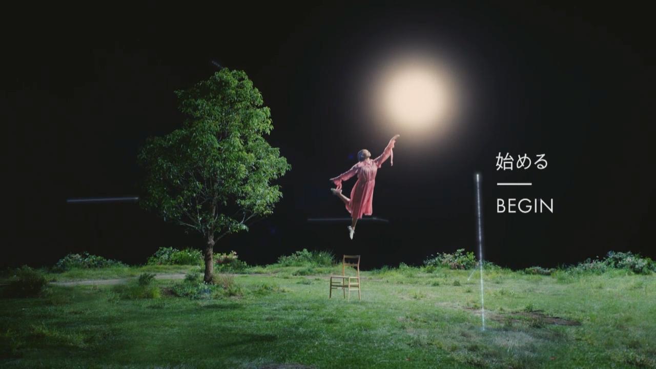 Toranomon-Azabudai Project Concept Movie