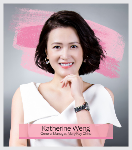 Katherine Weng, General Manager for Mary Kay China. (Photo: Mary Kay Inc.)