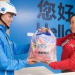 Tiempo de Entrega: Cómo Aborda Walmart la Proporción de Conveniencia Puerta a Puerta en Todo el Mundo