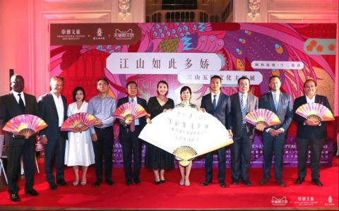 Besides this Top-tier Themed Exhibition on Chinese Royal Gardens, Observers Wishing to Better Understand China should Also Look at Tmall Culture (Photo: Business Wire)