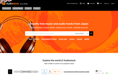 The homepage of Audiostock (English verison) (Graphic: Business Wire)
