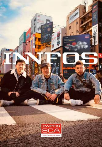 The Founders of INNFOS: CTO Cui Haotian, CEO Yan Xunge, COO Zhu Ziming (from left to right) (Photo: Business Wire)