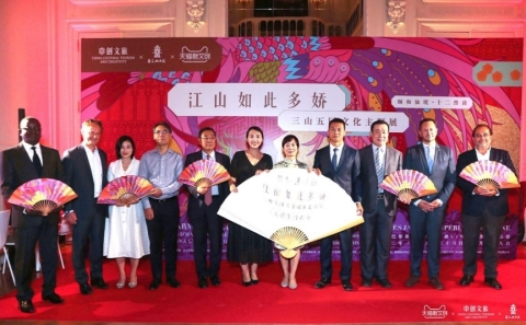 Chinese and French celebrities in cultural and art industries participated in the Wine reception commemorating strategic announcements. (Photo: Business Wire)