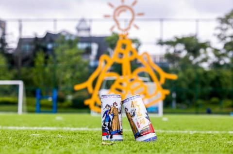 Harbin Beer launches its first ever non-alcohol beer celebrating AB InBev's Global Beer Responsible Day (Photo: Business Wire)
