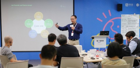 Bo Peng, General Manager of Rural Finance, Ant Financial sharing the journey of using digital technology to help unbanked rural areas gain access to inclusive funding. (Photo: Business Wire)