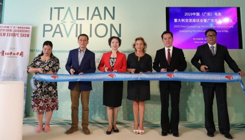 Guangdong Film Europe Roadshow launched as Director of Guangdong Film Administration Bai Jie, Director of Film and Audiovisual at Italian Ministry of Cultural Heritage and Activities and Tourism Maria Troccoli, and other representatives of Guangdong film production institutions cut the ribbon at an event on the side of the 76th Venice International Film Festival on 3rd September. (Photo: Business Wire)