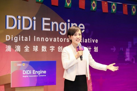 Jean Liu encourages Brazilian students to become innovation leaders in their local communities. (Photo: Business Wire)