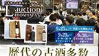 L-auction