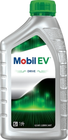 ExxonMobil announced the global launch of its Mobil EV™ offering, which features a full suite of fluids and greases designed to meet the evolving drivetrain requirements of battery electric vehicles. *Please refer to commercial product package for actual label, product data and specifications. (Photo: Business Wire)