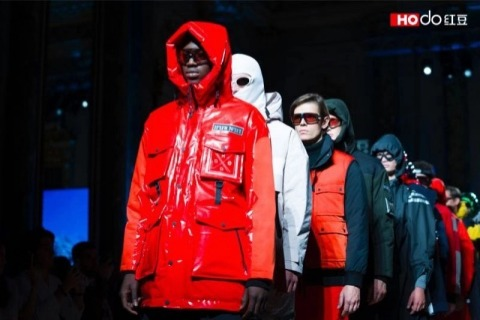 HOdo Light Fashion Mountain Collection Runway Show presso il Palazzo Serbelloni a Milano, Italia (Photo: Business Wire)