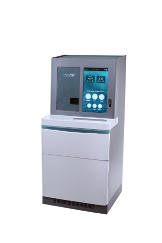 New AccuVax ES! The emerging standard in vaccine management (Photo: Business Wire)