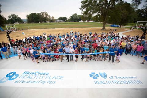 BlueCross Healthy Place at Huntland City Park (Photo: Business Wire)