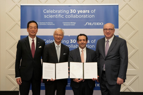 Shiseido's President and CEO, M. Uotani, Executive Vice President, Y. Shimatani, CBRC Director, Dr. D.E.Fisher and President, MGH Dr. P. Slavin (Photo: Business Wire)